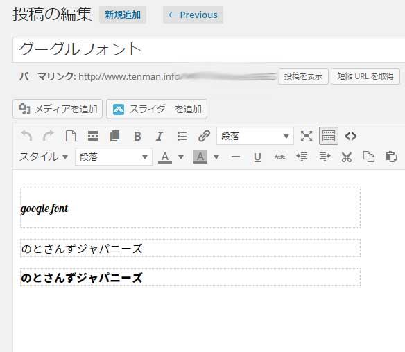 editor-2