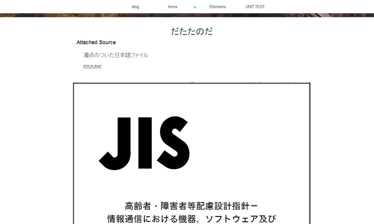 safari 日本語pdf スクリーンショット