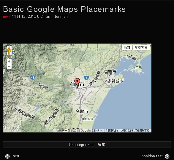 Basic-Google-Maps-Placemarks