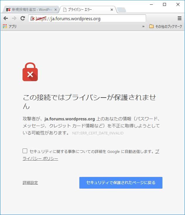 forum-error