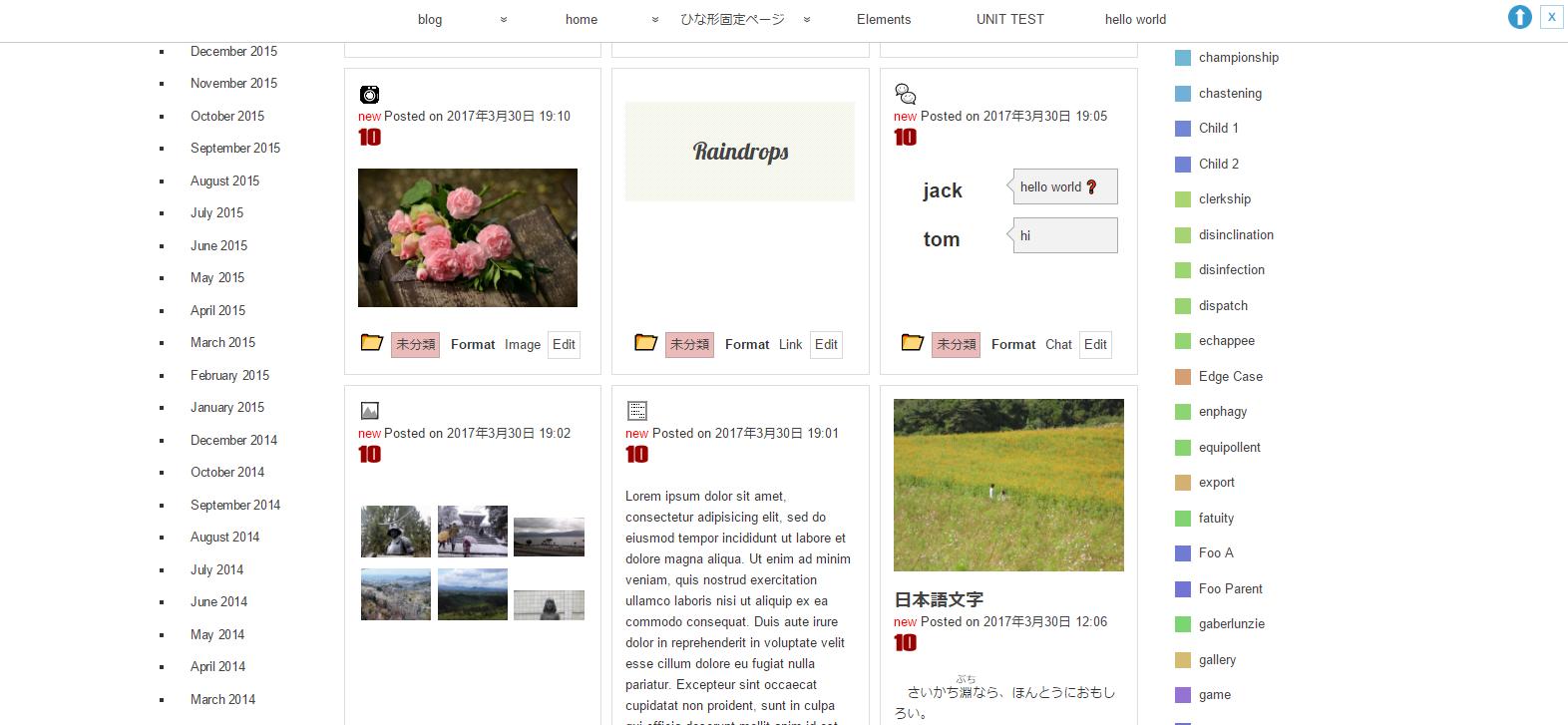 grid-screenshot
