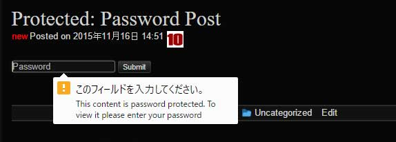 password-form-new