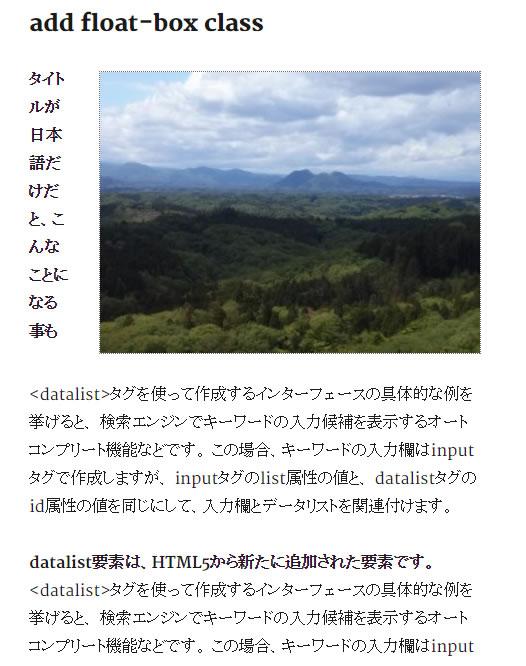 twentysixteen-float-image-japanese-issue