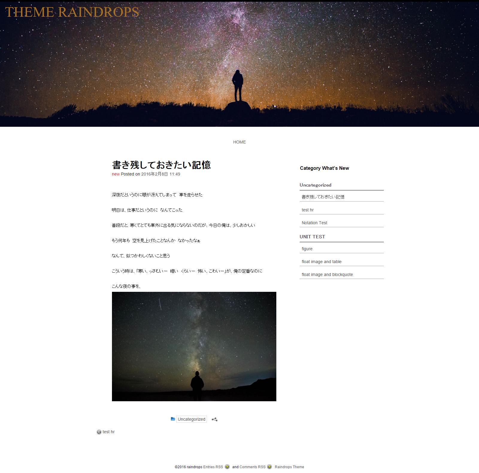 blog-example