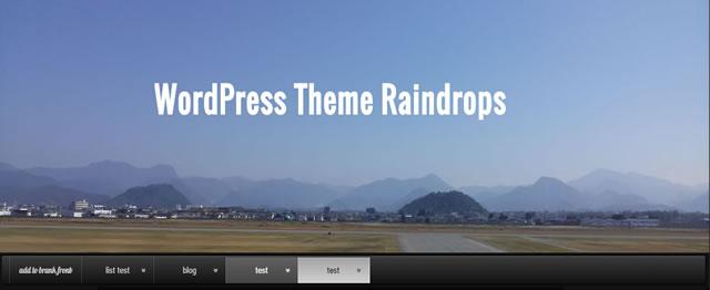 site-title-in-header-image-change-color