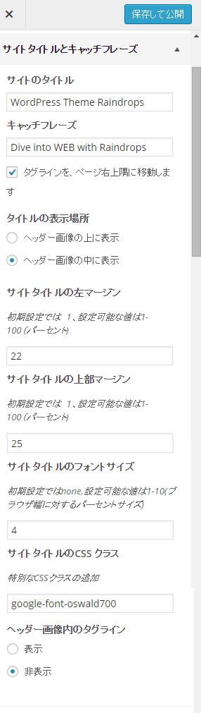 site-title-menu