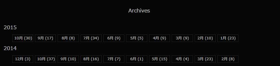 top-sidebar-eco-archive-ja